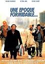 Фильм «Замечательная эпоха» (1991)