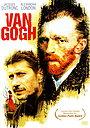 Фильм «Ван Гог» (1991)