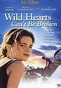 Фільм «Храбрых сердцем не сломить» (1991)