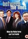 Сериал «Между строк» (1992 – 1994)