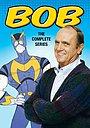 Серіал «Боб» (1992 – 1993)