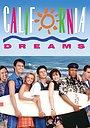 Серіал «Каліфорнійські мрії» (1992 – 1996)
