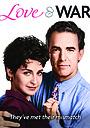 Сериал «Любовь и Война» (1992 – 1995)