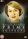 Серіал «Главный подозреваемый 2» (1992)