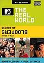 Сериал «Реальный мир» (1992 – ...)