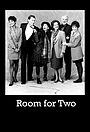 Сериал «Комната для двоих» (1992 – ...)