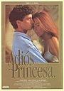 Фільм «Прощай, принцесса» (1992)