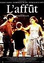 Фильм «Лафет» (1992)