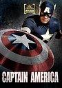 Фільм «Капітан Америка» (1990)