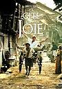 Фільм «Город удовольствий» (1992)