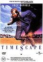 Фільм «Пейзаж часу» (1991)