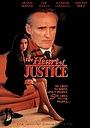 Фільм «Серце справедливості» (1992)