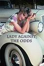 Фильм «Как настоящие леди справляются с трудностями» (1992)