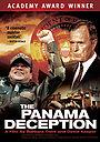 Фильм «Обман в Панаме» (1992)