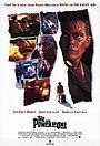 Фільм «Сила особистості» (1992)