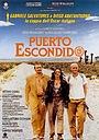 Фильм «Пуэрто Эскондидо» (1992)