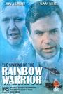 Фильм «Воин радуги» (1993)