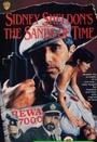 Фильм «Пески времени Сидни Шелдона» (1992)