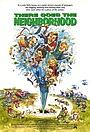 Фильм «Вот такие соседи» (1992)