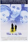Фільм «Это моя жизнь» (1992)