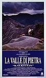 Фільм «Долина камня» (1992)