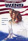 Фильм «Ветер» (1992)