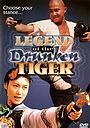 Фільм «Легенда о пьяном тигре» (1990)