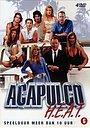 Сериал «Жара в Акапулько» (1993 – 1994)