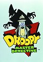 Сериал «Друпи: Детектив» (1993 – 1994)