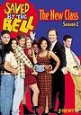 Серіал «Спасенные звонком: Новый класс» (1993 – 2000)