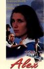 Фильм «Аликс» (1992)