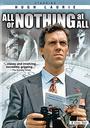 Сериал «Всё или ничего» (1993)