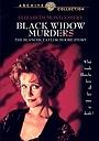 Фильм «Убийства чёрной вдовы: История Бланш Тэйлор Мур» (1993)