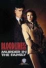 Фільм «Кровавые следы: Убийство в семье» (1993)
