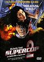 Фільм «Суперполицейский 2» (1993)