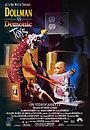 Фільм «Лялькар проти демонічних іграшок» (1993)