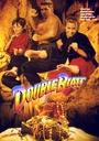 Фильм «Двойной взрыв» (1994)