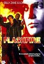 Фільм «Хищный огонь» (1994)