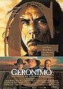 Фильм «Джеронимо: Американская легенда» (1993)