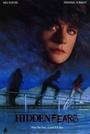 Фільм «Скрытые страхи» (1993)
