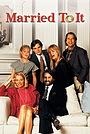 Фільм «І в горі, і в радості» (1991)