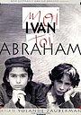 Фильм «Я – Иван, ты – Абрам» (1993)