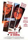 Фільм «Молли и Джина» (1994)
