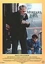 Фільм «Путешествие дедушки» (1993)