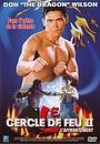 Фильм «Огненное кольцо 2: Огонь и сталь» (1993)