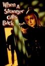 Фільм «Когда незнакомец снова звонит» (1993)