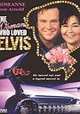 Фільм «Женщина, любившая Элвиса» (1993)