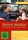 Сериал «Анна Мария – женщина в пути» (1994 – 1997)