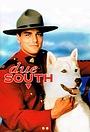 Серіал «Прямуючи на південь» (1994 – 1999)