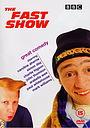 Серіал «Быстрое шоу» (1994 – 2014)
